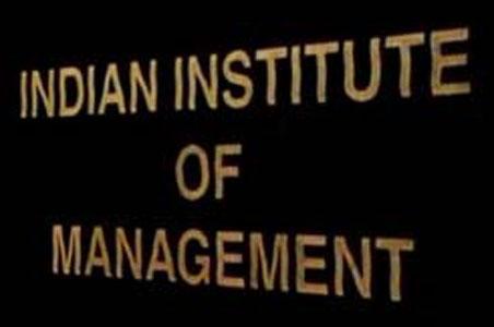 आईआईएम में होंगी सीटें दोगुनी