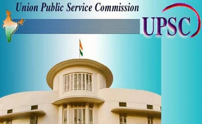यूपीएससी ने की सिविल सर्विस मेन के लिए डेटशीट जारी