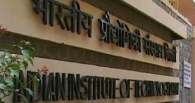 Engineering की पढ़ाई अब होगी हिंदी में, IIT-BHU करने जा रहा है शुरुआत