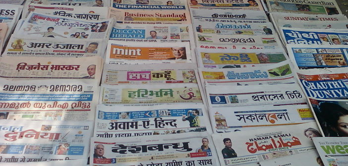 Indian Newspapers & Sites